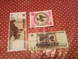 LOT 3 BILLETS Voir Le Scan - Coins & Banknotes