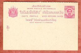 Ganzsache, Ascher P 4 Doppelkarte Koenig Chulalongkorn, Ungebraucht (94450) - Thailand