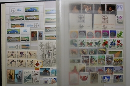 Polen 1976-2006 Postfrische Sammlung - Poland