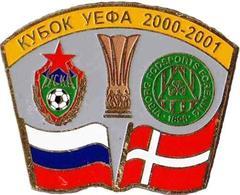 "Badge Pin: UEFA Cup 2000-01 CSKA Moscow Russia -   "" Viborg FF ""  Denmark - Football"