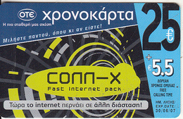 GREECE - Advertising OTE/Conn-x, OTE Prepaid Card 25 Euro, Tirage 20000, 01/06, Used - Greece