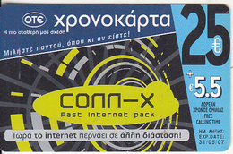 GREECE - Advertising OTE/Conn-x, OTE Prepaid Card 25 Euro, Tirage 20000, 12/05, Used - Greece