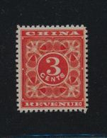 """***REPLICA*** Of China Red Revenue 1897 """"without Surcharge"""" Chan R1, Sc - - Cina"""