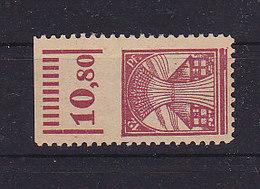 SBZ Nr. 17 (*) O.G. Oben Ungez. - Sovjetzone