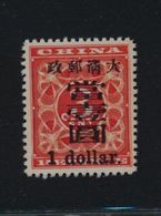 ***REPLICA*** Of China Red Revenue 1897 - 1$ Black - Cina