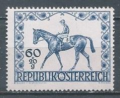 Autriche YT N°674 Derby Hippique De La Ville De Vienne Neuf/charnière * - 1945-.... 2nd Republic