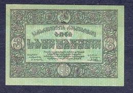Georgia  - 1919 -  3 Maneti ..  ..P8 - Georgia