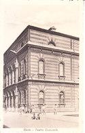 ITALIA - CENTO (ferrara) - Teatro Comunale Animata, Anni 20 For. Piccolo - 2020-B-252 - Altre Città