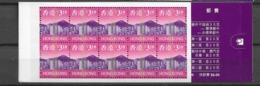 1997 MNH Hong Kong Booklet Mi 800 - 1997-... Sonderverwaltungszone Der China