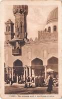 Egypt Egypte  Caïro Cairo The Entrance Court Of The Mosque El Azbar      M 3532 - Cairo