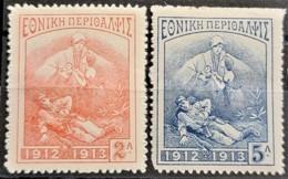 GREECE 1914 - MLH - Sc# RA1, RA2 - Postal Tax 2l 5l - Greece