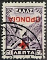 GREECE 1937 - Canceled - Sc# RA55a - 50l - Grèce