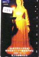 Télécarte  * PEINTURE * ICON * La RELIGION * ART (277)  Phonecard * KUNST TELEFONKARTE - Schilderijen