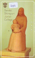 Télécarte  * PEINTURE * ICON * La RELIGION * ART (280)  Phonecard * KUNST TELEFONKARTE - Schilderijen