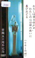 Télécarte  * PEINTURE * ICON * La RELIGION * ART (284)  Phonecard * KUNST TELEFONKARTE - Schilderijen