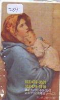 Télécarte  * PEINTURE * ICON * La RELIGION * ART (289)  Phonecard * KUNST TELEFONKARTE - Schilderijen