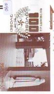 Télécarte  * PEINTURE * ICON * La RELIGION * ART (290)  Phonecard * KUNST TELEFONKARTE - Schilderijen