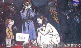 Télécarte  * PEINTURE * ICON * La RELIGION * ART (292)  Phonecard * KUNST TELEFONKARTE - Schilderijen