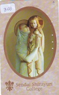 Télécarte  * PEINTURE * ICON * La RELIGION * ART (300)  Phonecard * KUNST TELEFONKARTE - Schilderijen