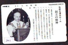 Télécarte  * PEINTURE * ICON * La RELIGION * ART (301)  Phonecard * KUNST TELEFONKARTE - Schilderijen
