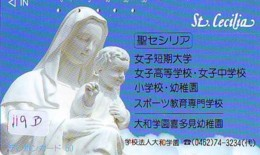 Télécarte  * PEINTURE * ICON * La RELIGION * ART (119b)  Phonecard * KUNST TELEFONKARTE - Schilderijen