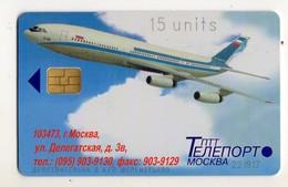 RUSSIE TELECARTE AVION 15U - Airplanes