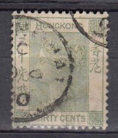 Hong Kong. Victoria. Nr. 39a.  VM Ca. - Usati