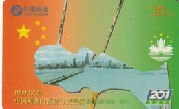 TARJETA TELEFONICA DE CHINA. Puzzle Of Macau - 2/3 - Ilha De Taipa. WD-T(99-1-3-2). (1433) - China
