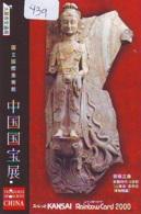 Carte Prepayee * Buddha * Bouddha * Boedha  * Prepaid Card (439) - Phonecards