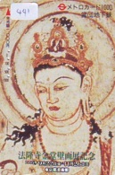 Carte Prepayee * Buddha * Bouddha * Boedha  * Prepaid Card (441) - Phonecards