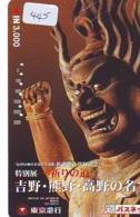 Carte Prepayee * Buddha * Bouddha * Boedha  * Prepaid Card (445) - Phonecards