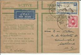 EGYPT 1940 FORCES COVER - Ägypten