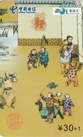 TARJETA TELEFONICA DE CHINA. Chinese Stories Drawings. SC011-3-3. (1425) - China