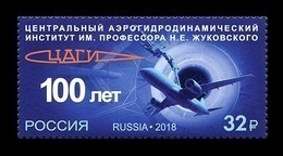 Russia 2018 Mih. 2629 Aviation. Zhukovsky Central AeroHydrodynamic Institute. Twinjet Airliner MC-21 MNH ** - 1992-.... Federatie