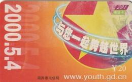 TARJETA TELEFONICA DE CHINA. RED CIRCLE, YELLOW STAR. 2000.5.4. NH-2000-10(1-1). (1427) - China