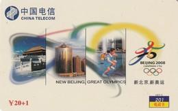 TARJETA TELEFONICA DE CHINA. NEW BEIJING, GREAT OLYMPICS. Ld(2-1). (1419) - China
