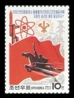 North Korea 2000 Mih. 4340 Grand Chollima March. Locomotive. Weapon. Nuclear Industry MNH ** - Corea Del Norte