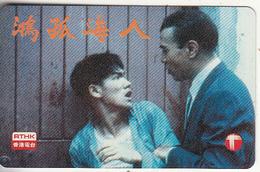 HONG KONG - Cinema, RTHK, Hongkong Telecom Telecard $100, Used - Hong Kong