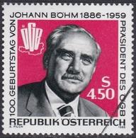 Specimen, Austria Sc1334 Trade Federation, Johann Bohm (1886-1959) - Fabriken Und Industrien