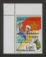 Morocco - 1984 - Corner - ( Green March Into Spanish Sahara, 2nd Anniversary - Overprinted ) - MNH** - Morocco (1956-...)