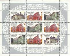 Russia 1995 850th Anniversary Of Moscow Sheetlet And Overprint Sheetlet - 1992-.... Federatie