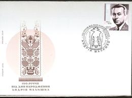 Ukraine 2012  MiNr. 1295 Andrij Malyschko Writer  FDC  2,20 € - Writers