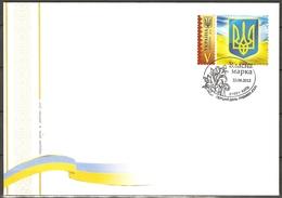Ukraine 2012 MiNr. 1274 State Flag, Coat Of Arms  FDC           5,00 € - Ukraine