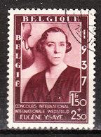 457A  Fondation Reine Elisabeth - Bonne Valeur - Oblit. - LOOK!!!! - België