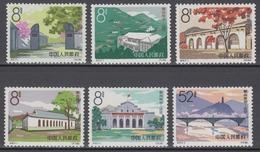 PR CHINA 1964 - Yenan Buildings MNH** OG VF - 1949 - ... People's Republic