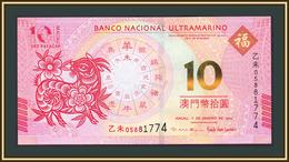 Macau 10 Patacas 2015 P-118 UNC - Macau
