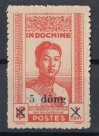 Vietnam 1946 Mi 44  MNH - Vietnam