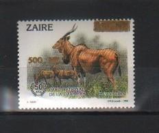 BUZIN / ZAIRE / UN TIMBRE / SURCHARGE DU COB 1454 DE 1994 / ELAN DE DERBY - 1985-.. Vogels (Buzin)
