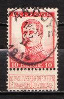 118  Pellens - Bonne Valeur - Oblit. Centrale ARDOYE - LOOK!!!! - 1912 Pellens