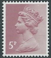 1986 GRAN BRETAGNA EFFIGIE REGINA ELISABETTA II 5p MNH ** - RC43-8 - 1952-.... (Elisabetta II)